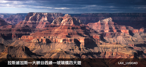 Las Vegas–Grand Canyon Skywalk 4 Day