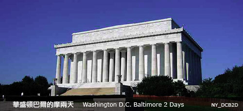 DC–Baltimore 2 Days
