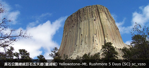 Yellowstone–Mt. Rushmore 5 Days(SC)